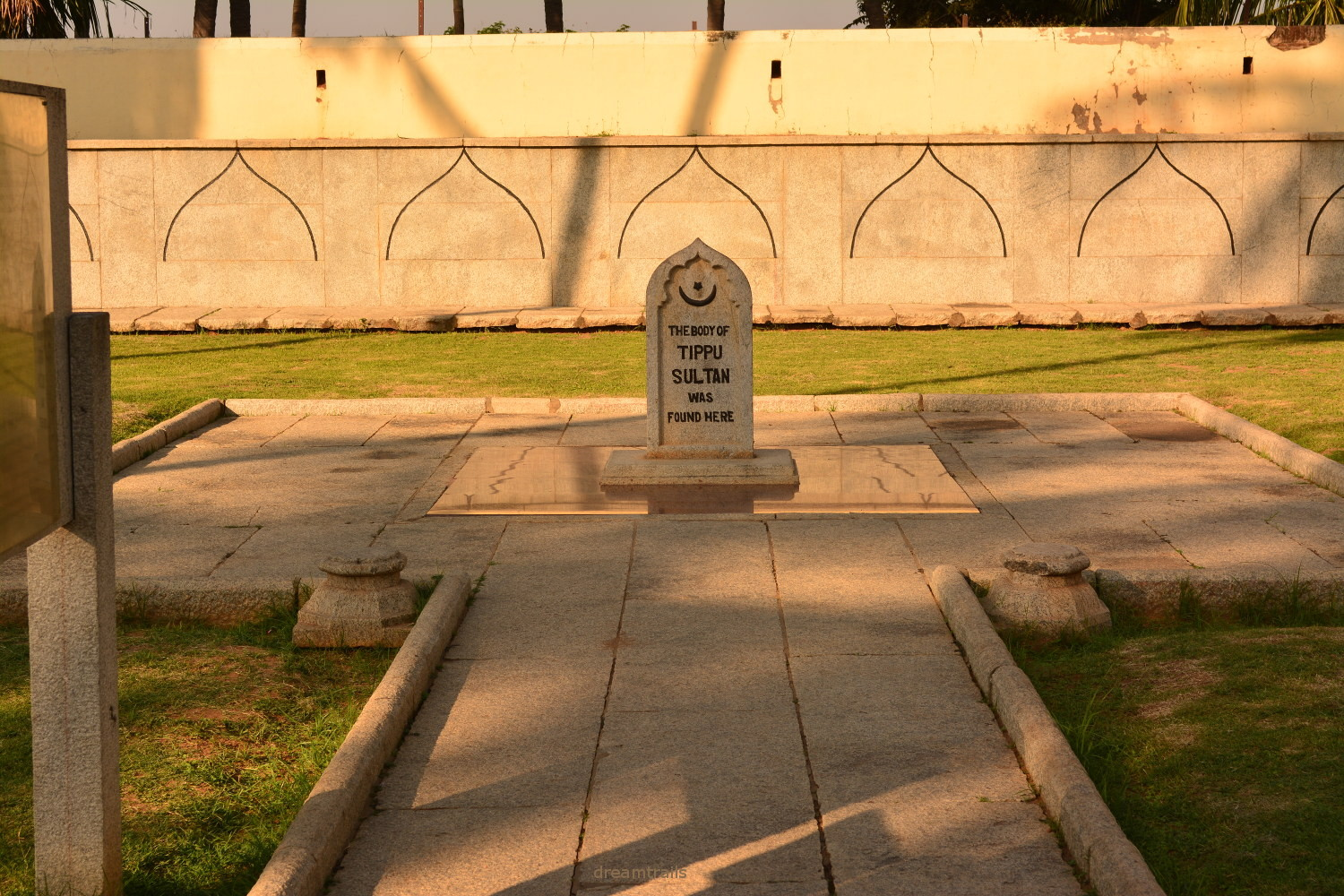 Tipu Sultan Death Place, Srirangapatna, Karnataka, India